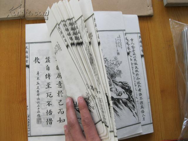 """[线装古旧书拍卖品]大16开白宣纸民国石印精品""""正心修身齐家治平""""。(6册全,精美版画68副,长25.9厘米,15.5厘米,品好,请仔细看图。)"""