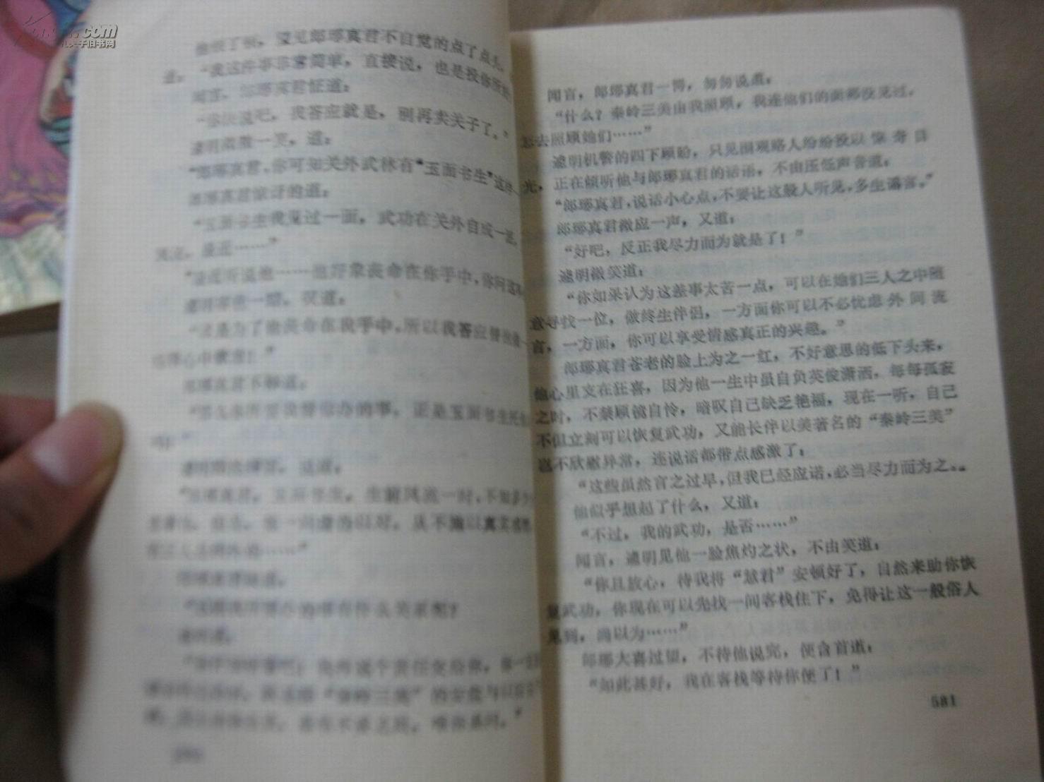 女同潮吹解禁bban 195(中文字幕)在线播放 伦理片 协和影视