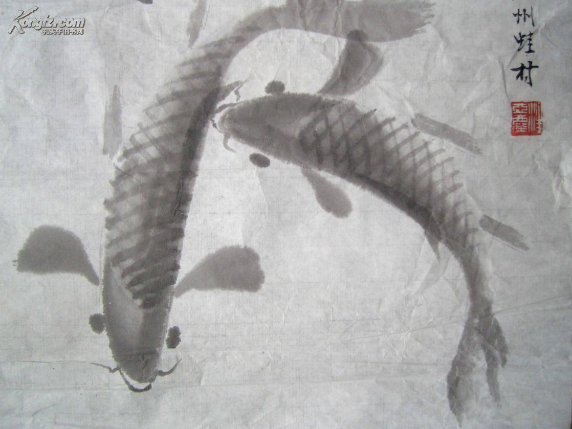 名人字画:(已故近现代海派画鱼名家)汪亚尘《游鱼图》旧软片.图片