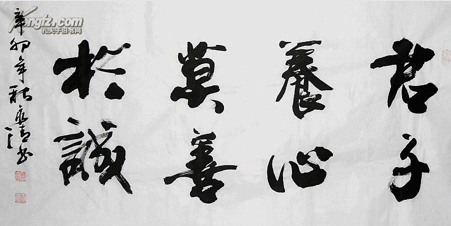 【名家精品】中国书协协会会员 国家一级书法家【 张永清】书法 作品图片