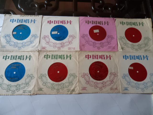 文革塑料唱片(1)8张 拍品编号:10279406
