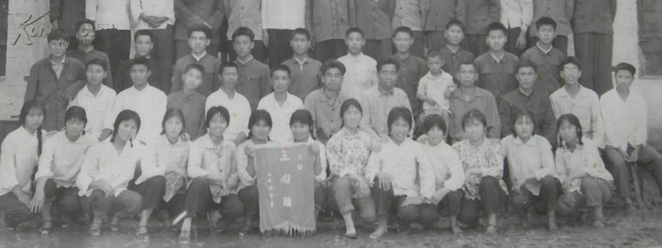 好班】老照片:76年河南省信阳市【商城县上石高中上海面积最小图片
