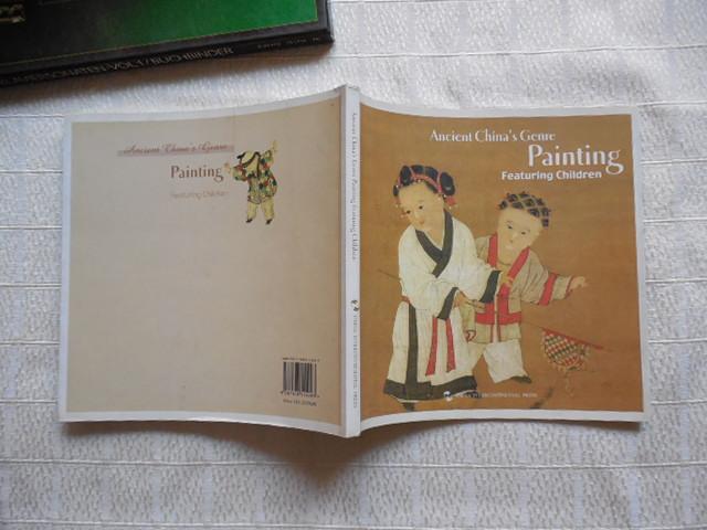 外文版《中国古代儿童生活画》内都是历史