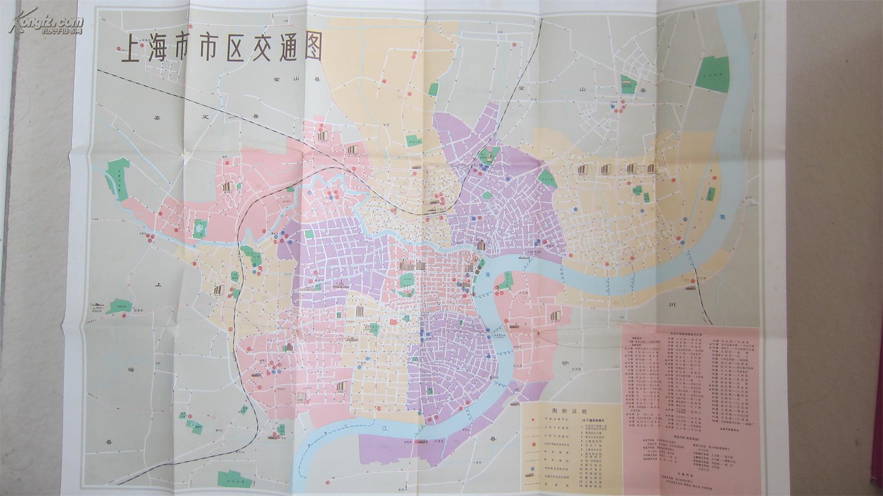 【图】老地图 上海市区交通地图