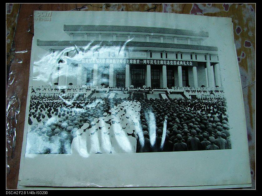 【图】1290:老的黑白照片-毛主席纪念堂和遗照