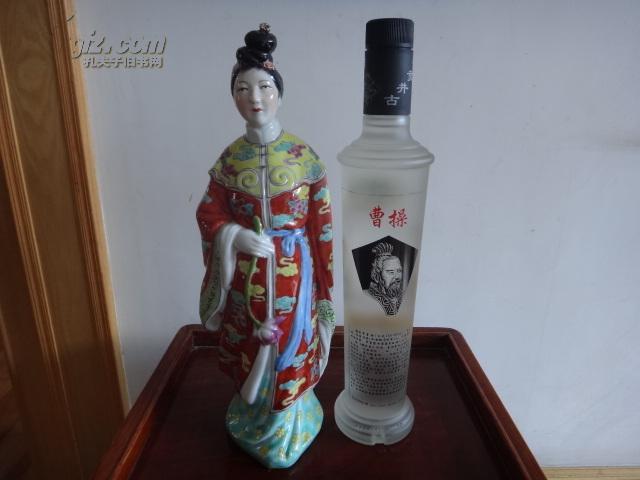 证书曹操老酒(1998年生产的50度十年陈酿)+景v证书室内设计的古井有哪些图片