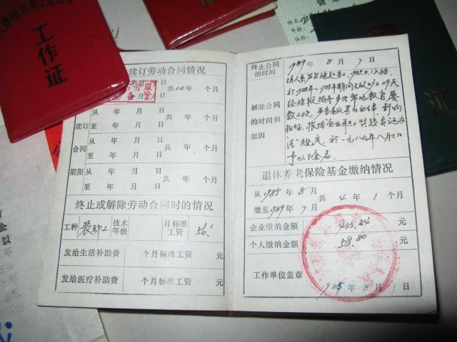 呼和浩特社保局在哪里 内蒙古社保局五七工涨多少