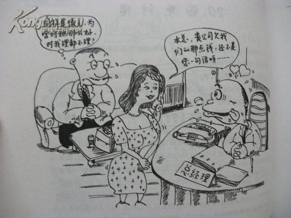 【图】商悟高手系列.古古v高手漫画_网上拍卖信遮挡轻音无漫画图片