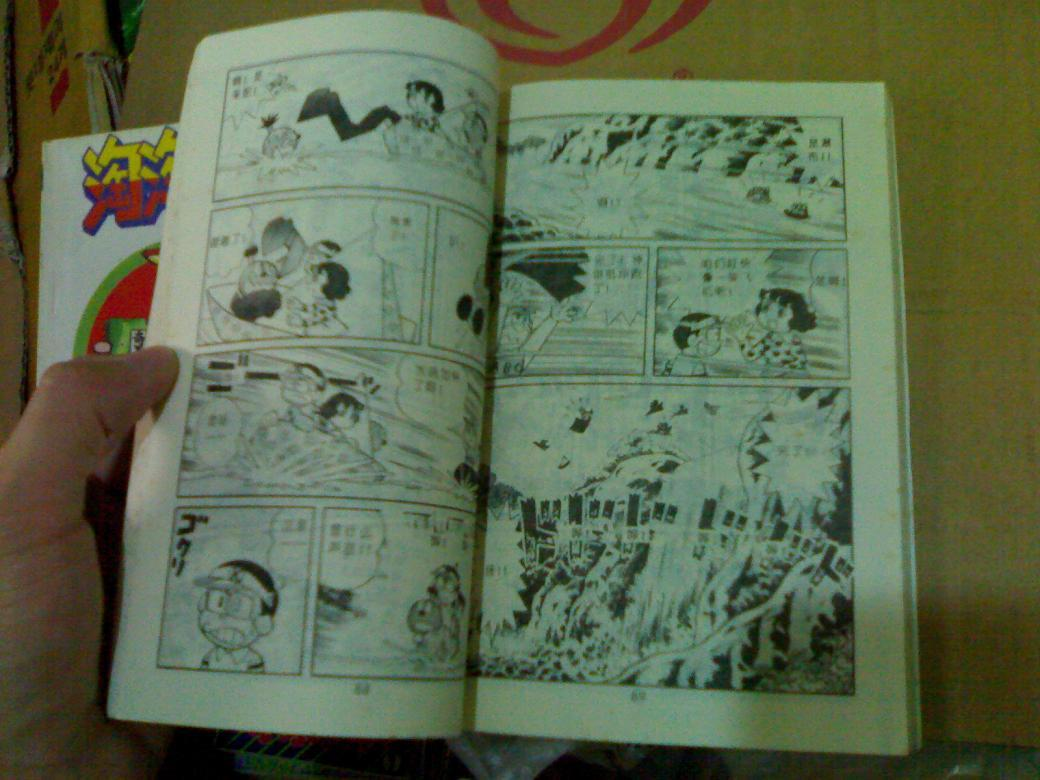 【图】家族漫画F不二雄--机器猫新藤子淘淘和饼猫漫画图片