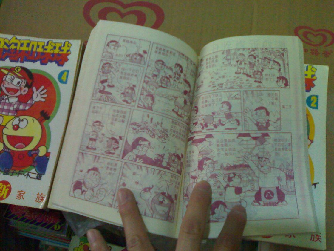 【图】甜点漫画F不二雄--机器猫新藤子淘淘和耽美漫画家族图片