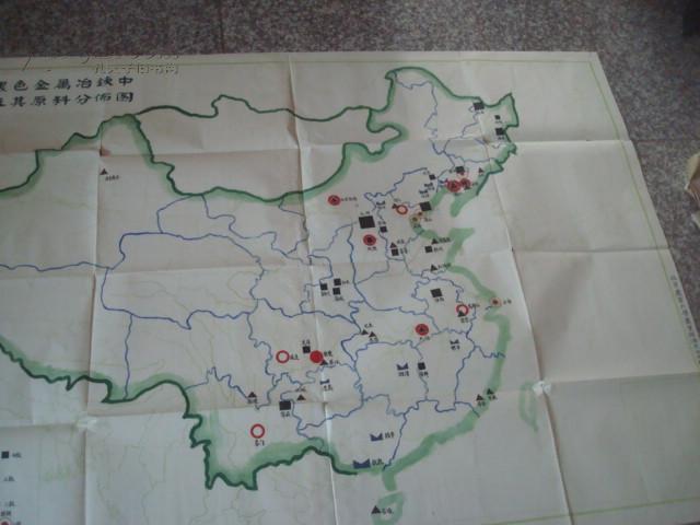 老地图-------1955中国黑色金属分布地图