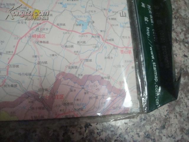 图片 老旅游地图---2011江苏大地图 未开封