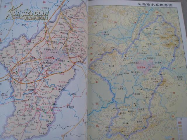 图片 稀见16开本〈义乌地图册〉很详细,每个村