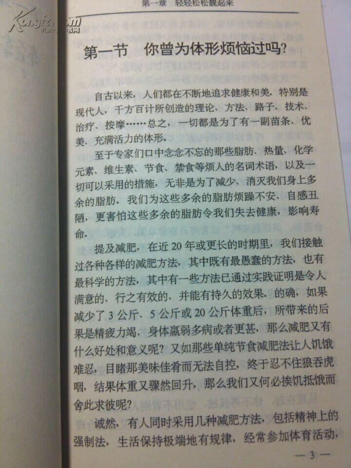 淮山一种节食无需的减肥方法新世纪出版社2做法花虫草大全排骨汤的图片百合图片