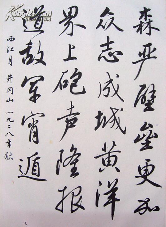 书法印章图片黑色_古代人物花纹吉祥纹书法印章设计素材免费下载