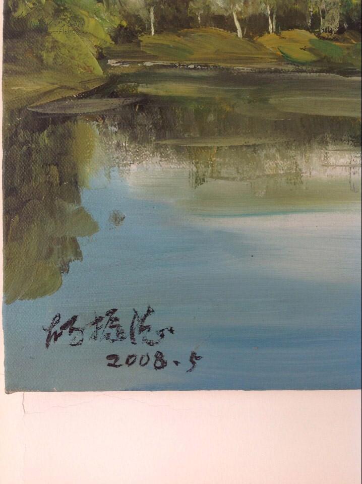 【当代风景油画大家的小幅写生作品】无风的树林与安静的河【风景画画