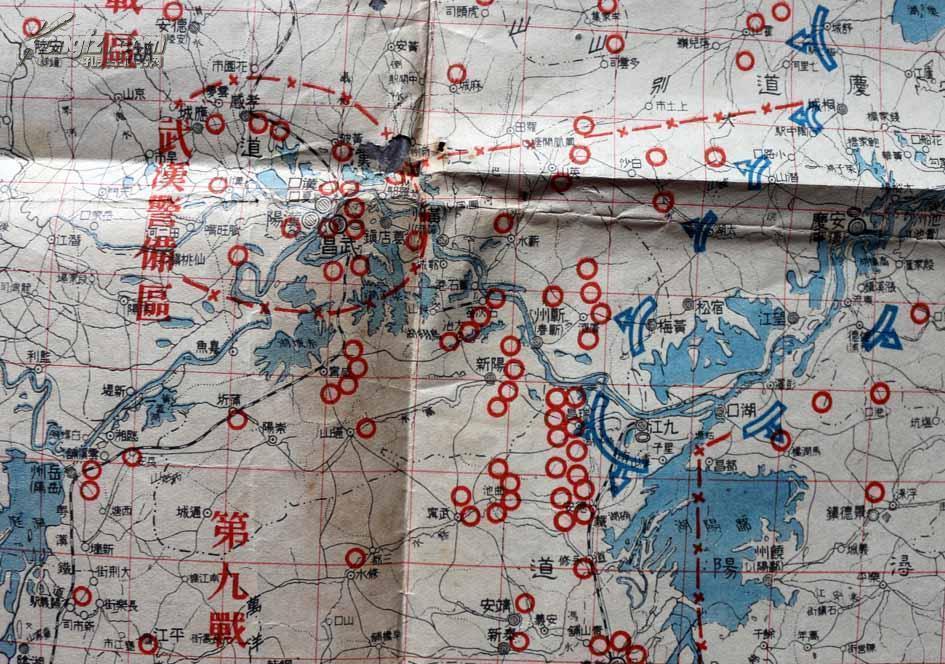 中日战局情况地图