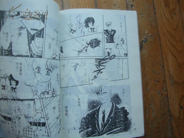 漫画漫画《少年图片》(1册全)品看图自定-绘泳往月光直前图片