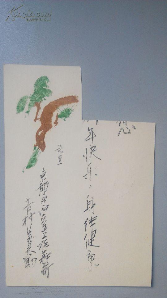 图片 日本京都外国语大学总务部长吉村善太郎