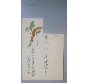 日本京都外国语大学总务部长吉村善太郎教授毛