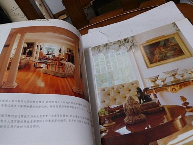 图片建筑与v图片图书馆回味无穷新古典主义风工匠字体设计图图片