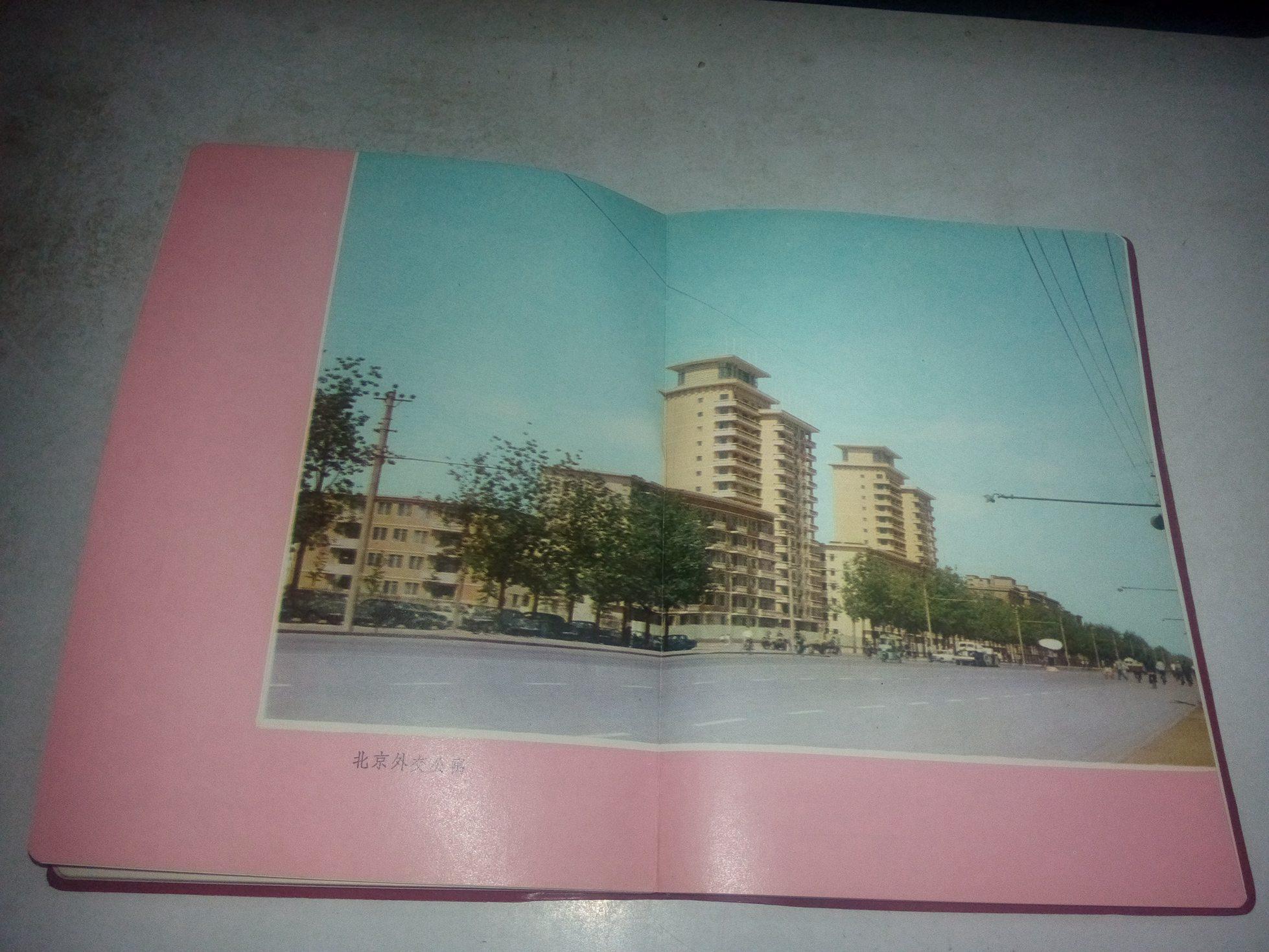 本:未使、未撕页:内有6幅具有时代宠物的林邯郸市美食新港特色图片