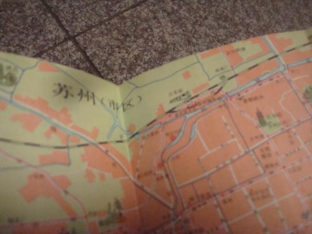 图片 老旅游地图---1982苏州 /无锡/宜兴 地图册