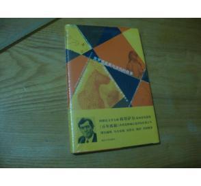 《克罗诺皮奥与法玛的家具》全一册品图_拍云南v家具昆明故事团队图片
