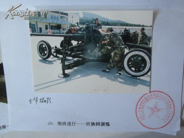 图片 王华摄影 照片9张 尺寸12.5\/8.5厘米 17\/1