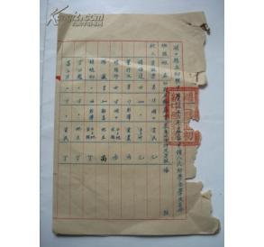 1206少见的善恶年代:50作文《湖口名册初级中初中生500字与县立学生图片