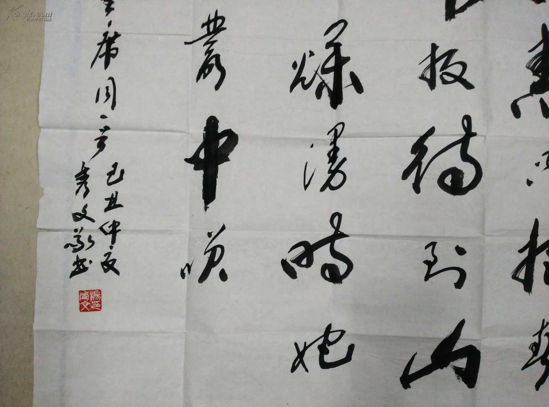 书法 书法作品 1753_1300图片