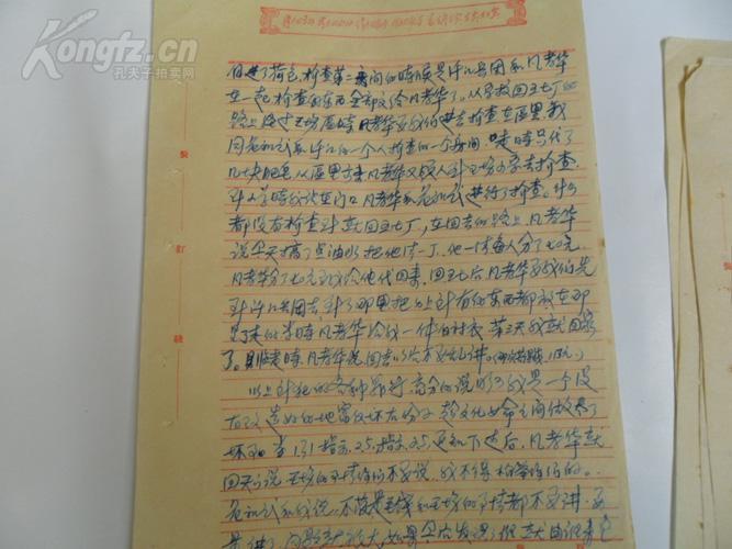 www.fz173.com_自我反省检讨书2000字。