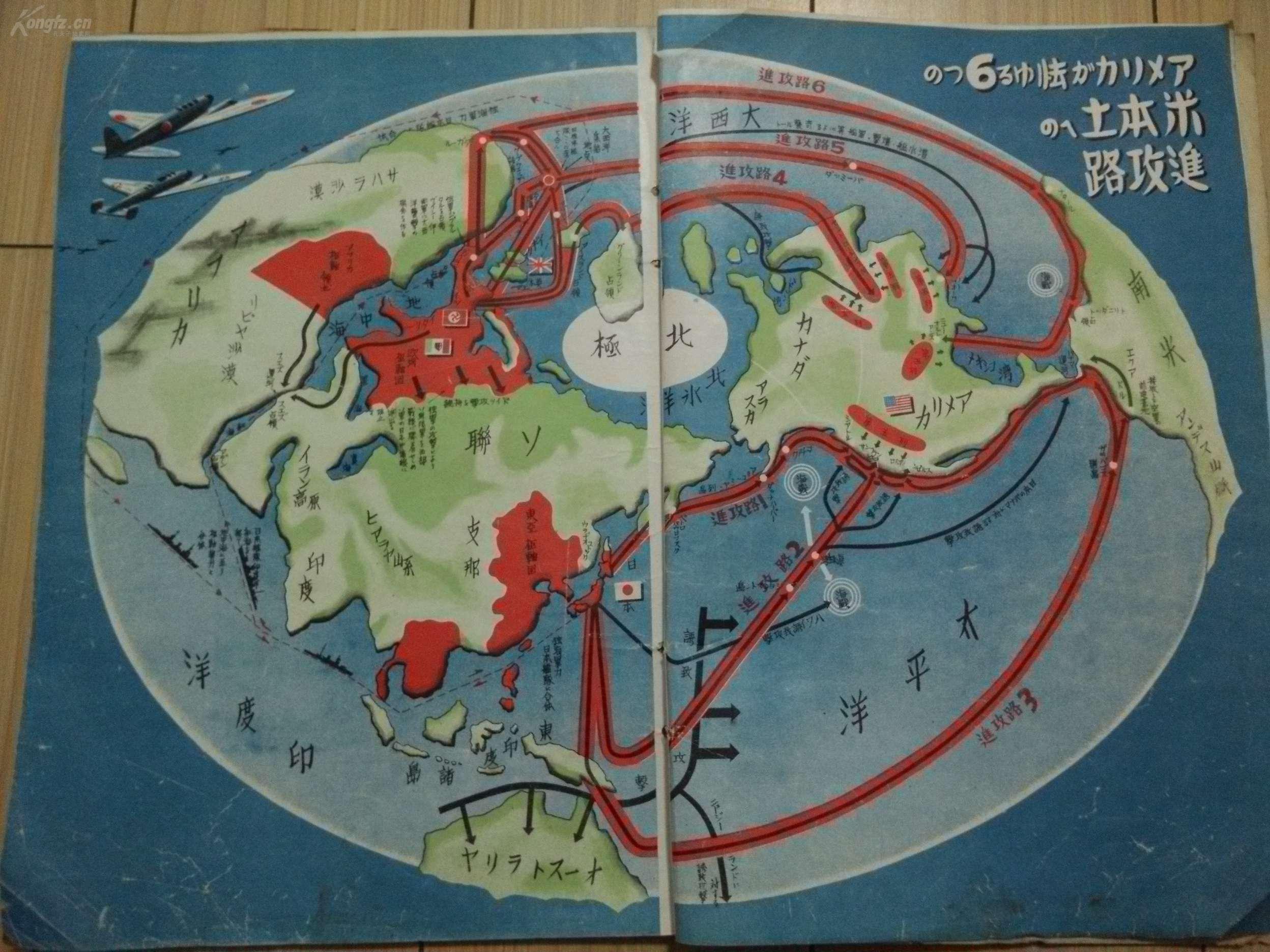 东亚战·胜利的记录 第十四辑,【云南和重庆的