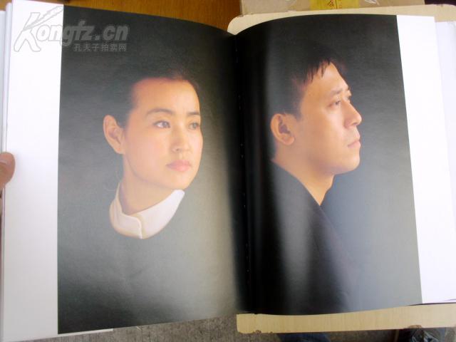 【图】杨凡作品--美丽传奇--繁体字版--8开超大