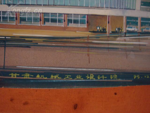 【图】手绘水彩画2开【科技大厦---甘肃机械工太平洋咖啡室内设计图片