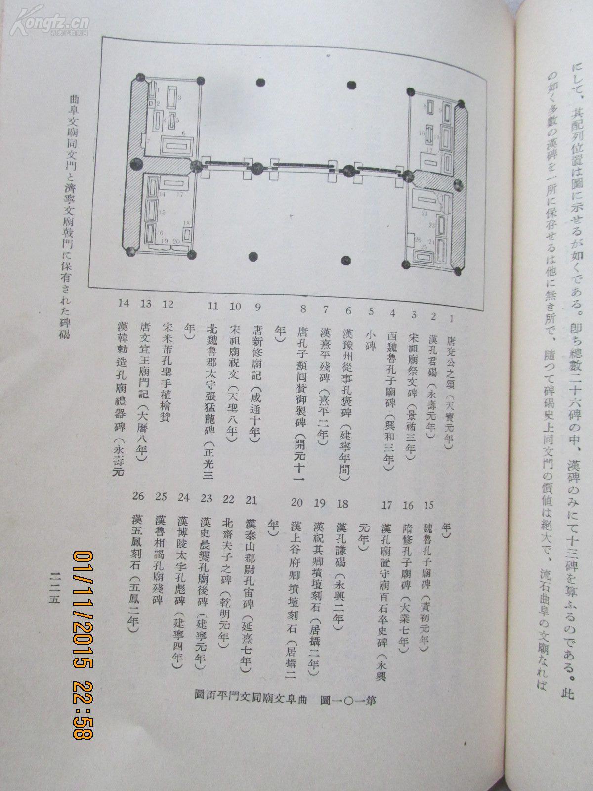 《艺术的建筑和门面》一巨厚册800多页襄阳支那装修设计公司图片