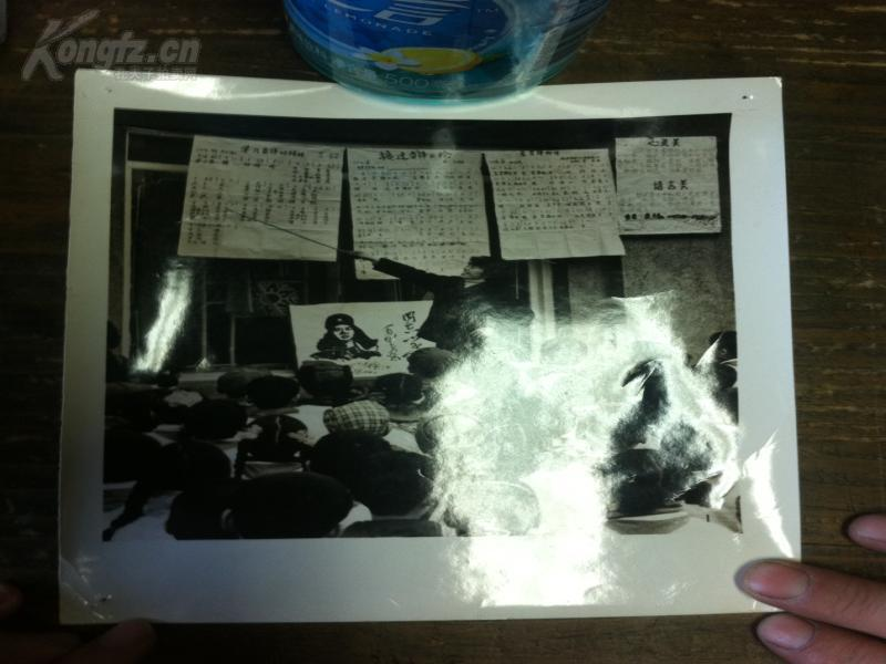 八十年代小学生v原版原版新闻音乐照片事迹一张雷锋小学国歌教案图片