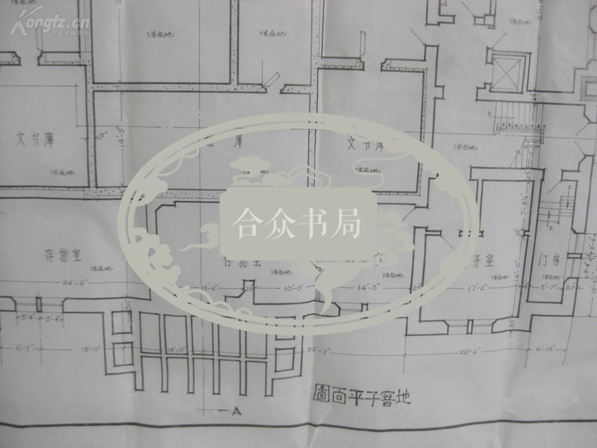 930年近代中国最大的建筑事务所--天津基泰工的图纸cad足球图片