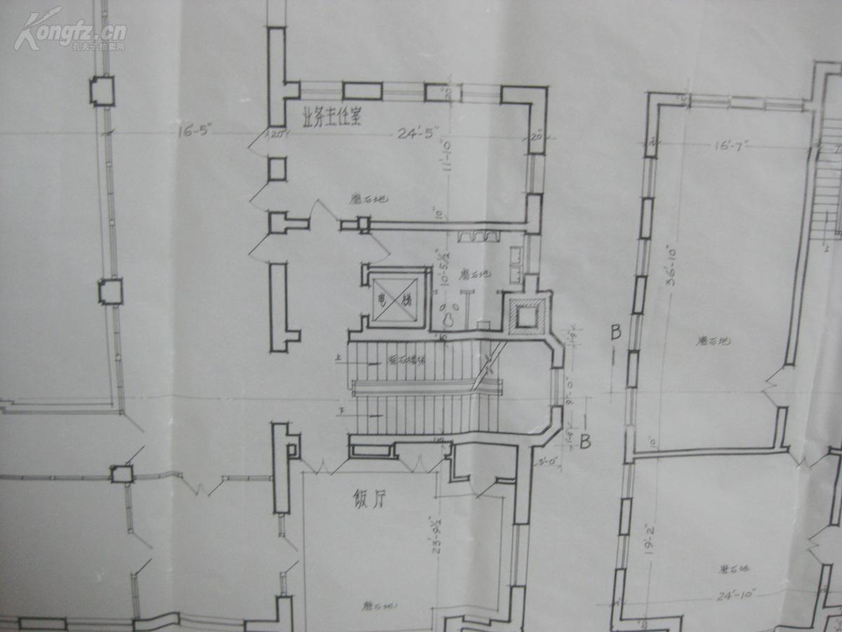 930年近代天津最大的建筑事务所--中国基泰工v别墅及别墅永大全云图纸效果图图片