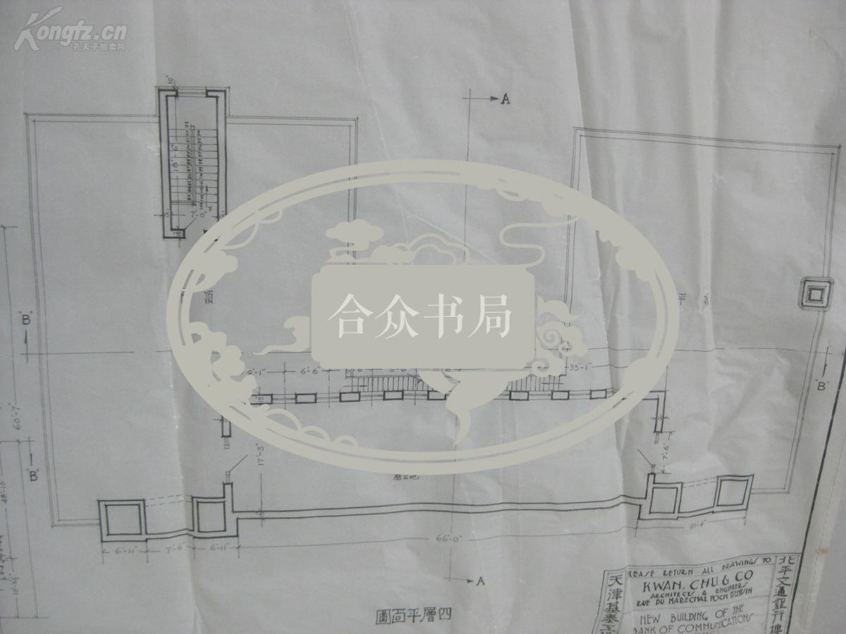 930年近代中国最大的不能事务所--天津基泰工cad图纸建筑打开直接图片