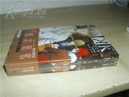 【图】重金K-红之塑封1-2册漫画_网上拍卖信记忆漫画走求子暴图片