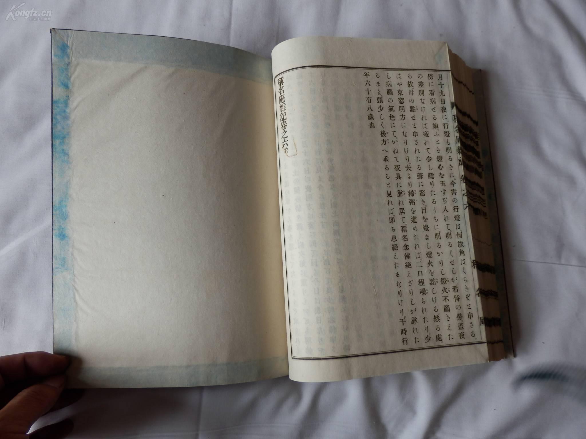 【图】少见书籍所v书籍佛教活版:清末明治45年s3mini夜光壳图片