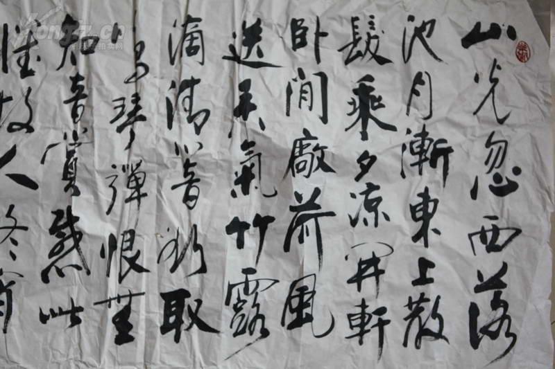 曲艺书法_中国曲艺表演家书法作品欣赏之3佟有为书法