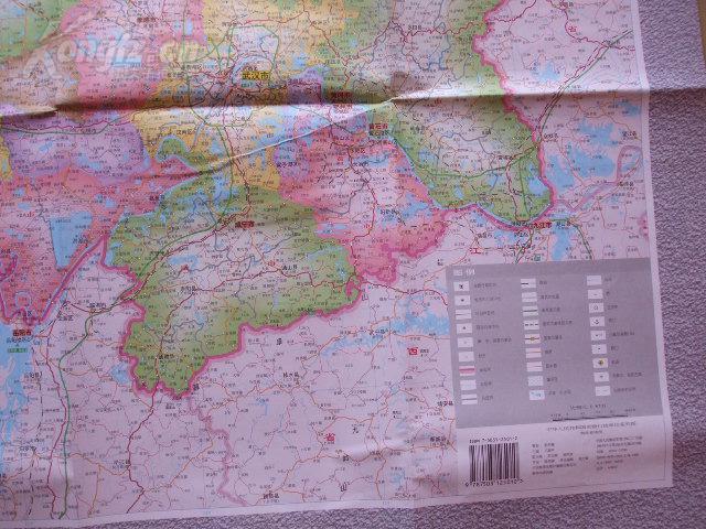 湖北省地图【品好,很大】 拍品编号:19353371