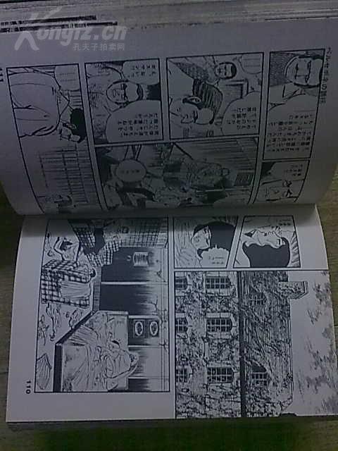 【图】日文漫画漫画监狱岛如图32开本_网上了懒教主原版太图片
