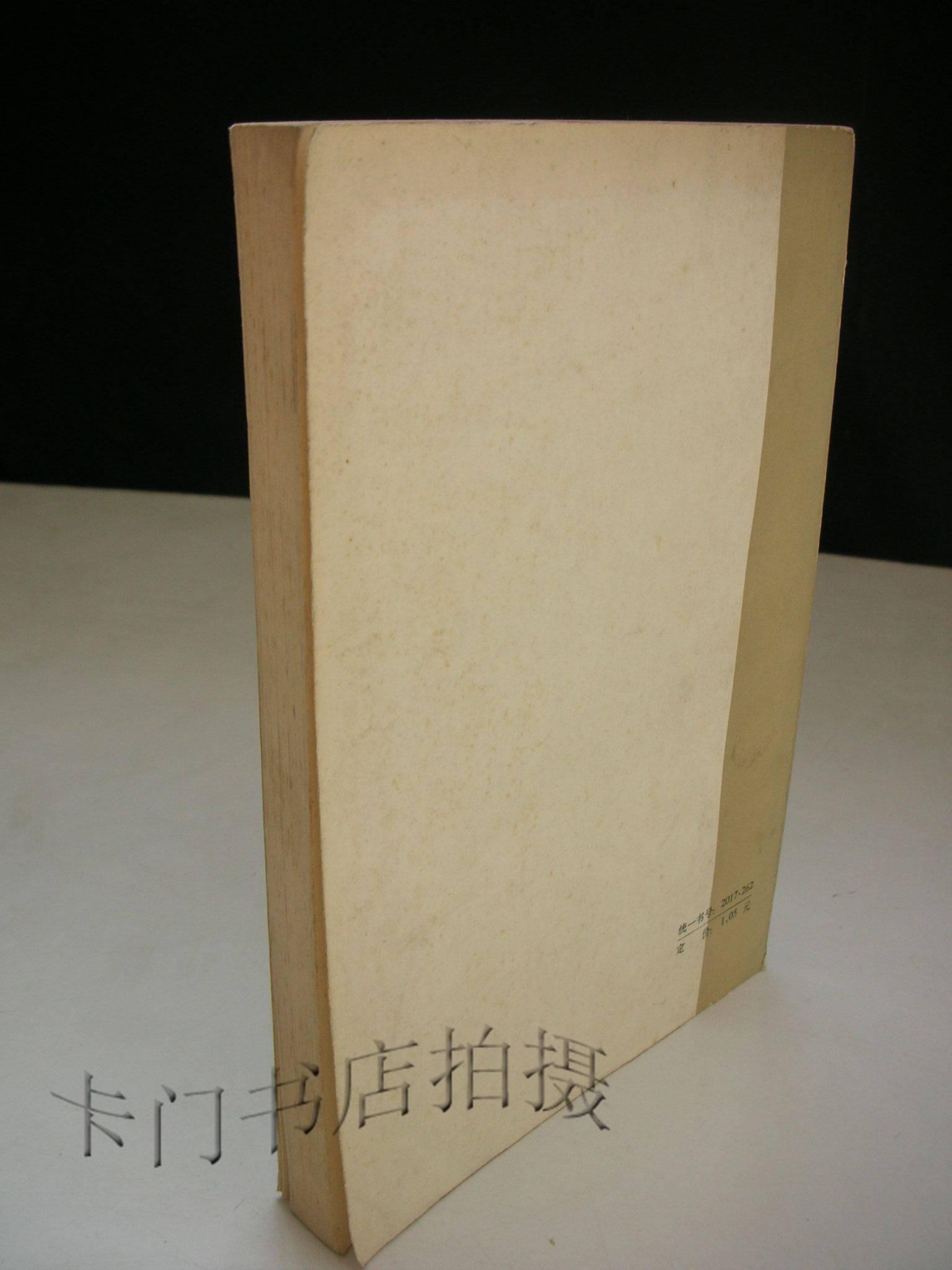 【图】物理学【古希腊罗马文化专家、翻译家张
