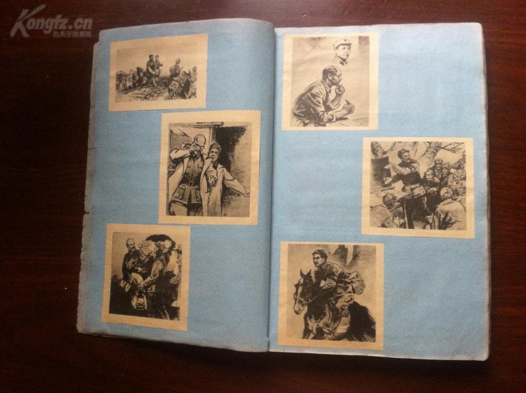 【图】颂东集剪贴本2:收藏红色漫画,大量六、v红色题恐怖记忆图片