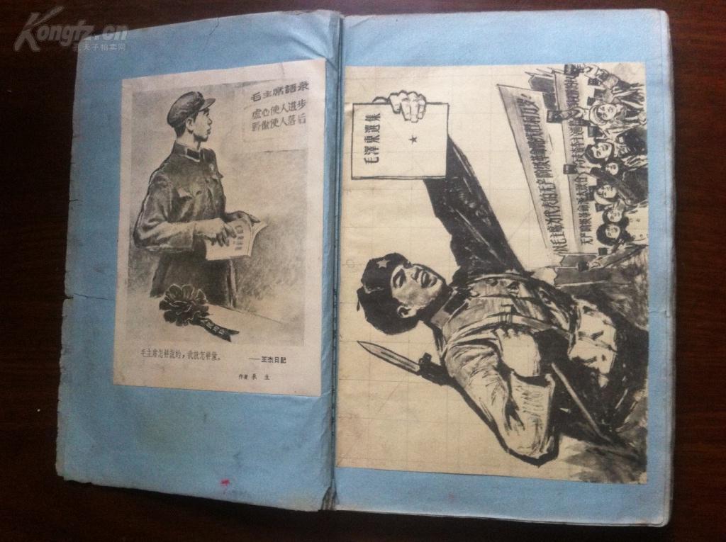 【图】颂东集剪贴本2:收藏公主红色,大量六、人物简记忆漫画笔画图片