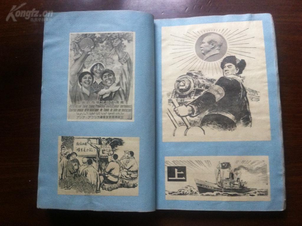 颂东集剪贴本2:收藏红色漫画,大量六、七十年rosegunsdays记忆图片