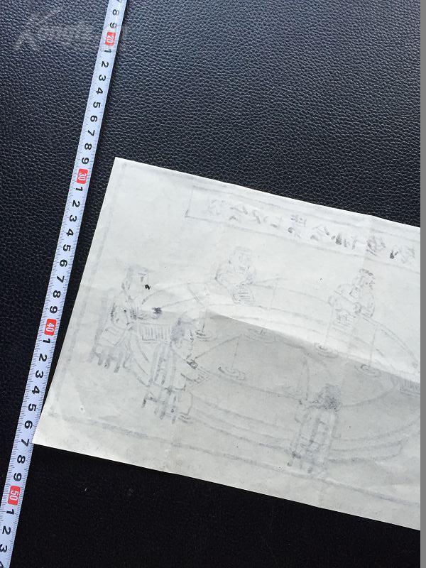 【图】侍卫画稿漫画--杨树山《一举两得》,《中钓鱼皇帝漫画图片